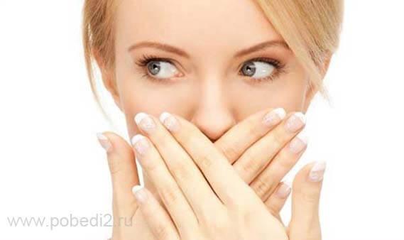 аэрозоль от запаха изо рта