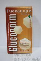 http://www.pobedi2.ru/images/Gluconorm_Bolgartrav_saharny_diabet.JPG