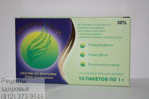 Зостерин ультра приаллергии