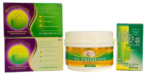 Комплекс для глубокого очищения и питания с НутриДетокс с гарантией качества