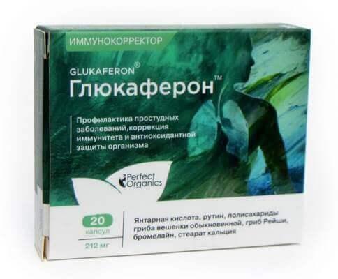 Глюкаферон прихроническом бронхите быстро повышает иммунитет