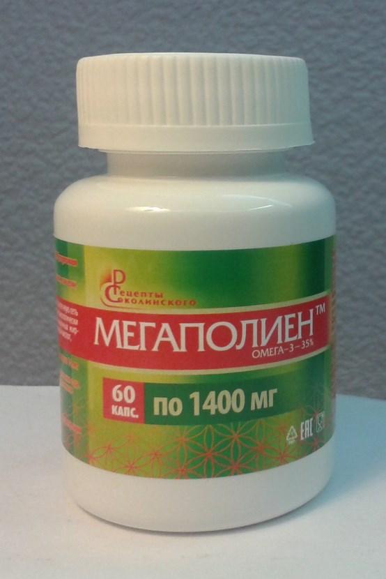 Очищение организма при ревматоидном артрите